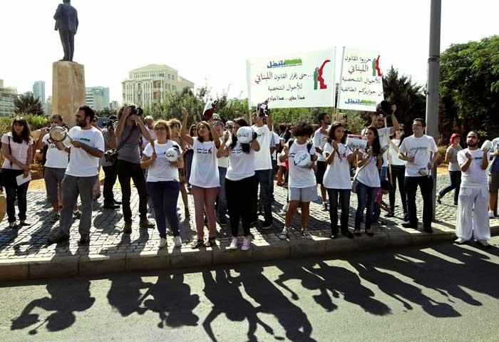 """من اعتصام لجمعيّة """"شمل"""" في بيروت دعماً لقانون مدني للأحوال الشخصية"""