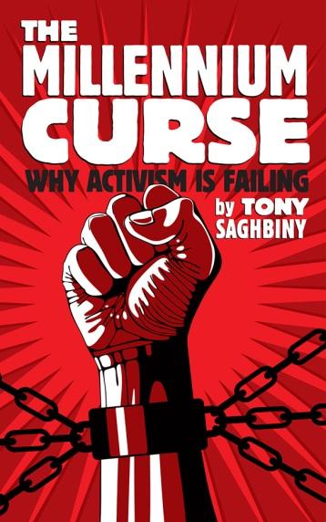غلاف كتاب لعنة الألفية