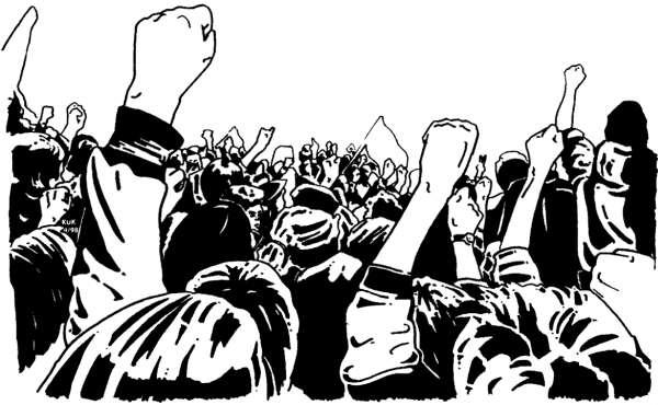 activism النضال التغييري